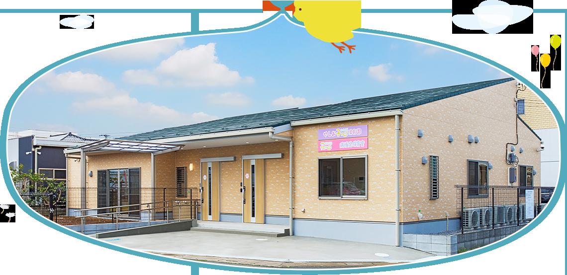 八潮市の子どもに寄り添う保育園、やしお花桃保育園です。
