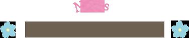 やしお花桃保育園は子どもの心に寄り添う保育園です。